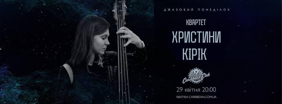 Kristina Kirik Quartet