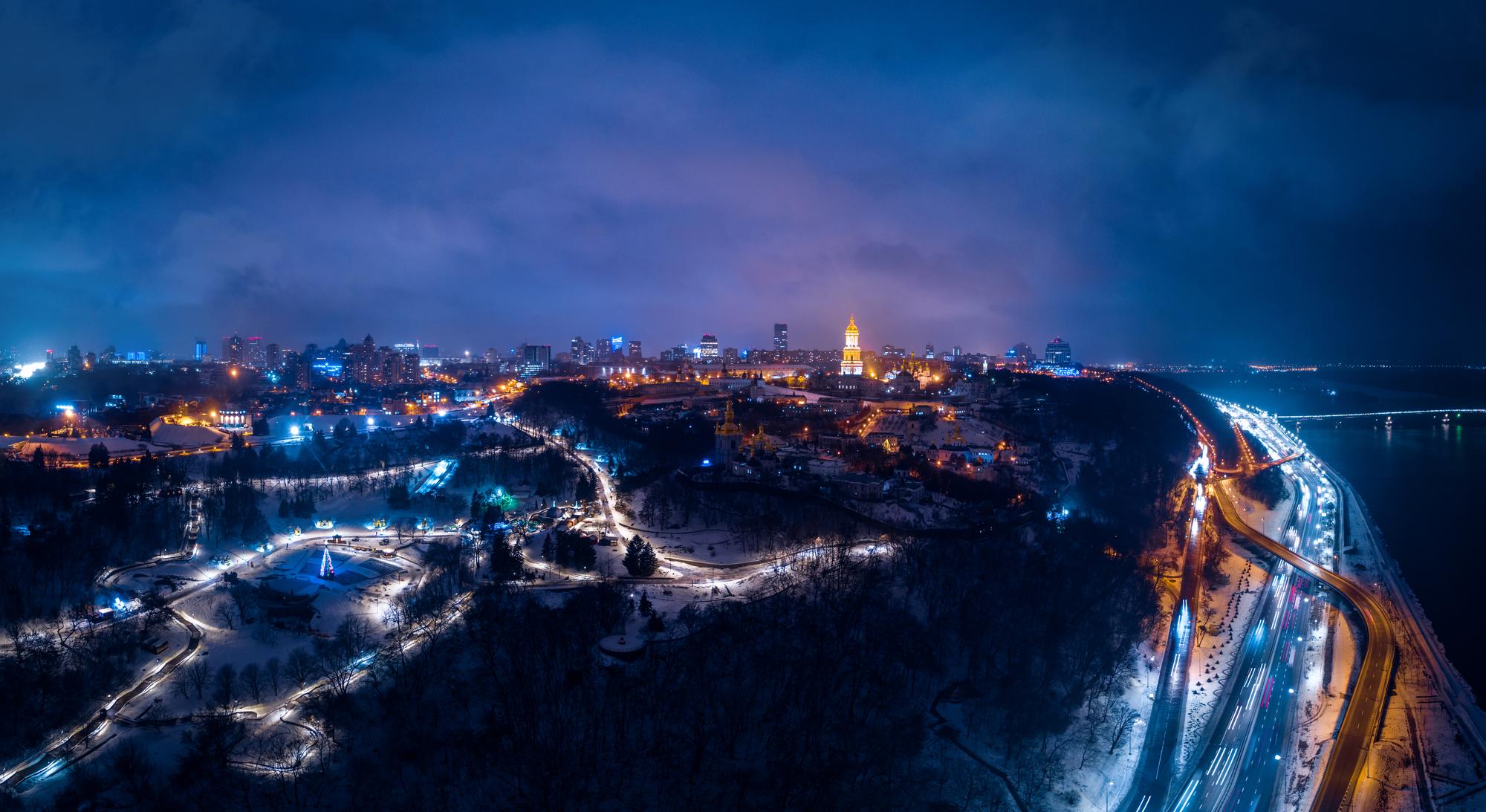 Куда пойти в Киеве 28 января