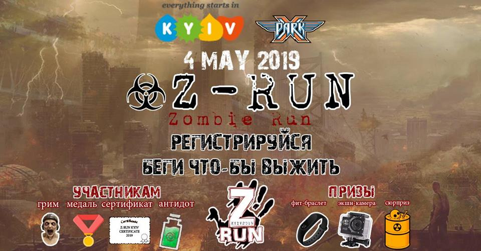Zombie Run Fest