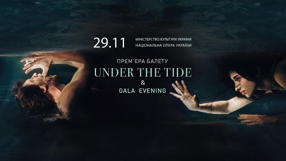 Under the Tide & Gala Evening