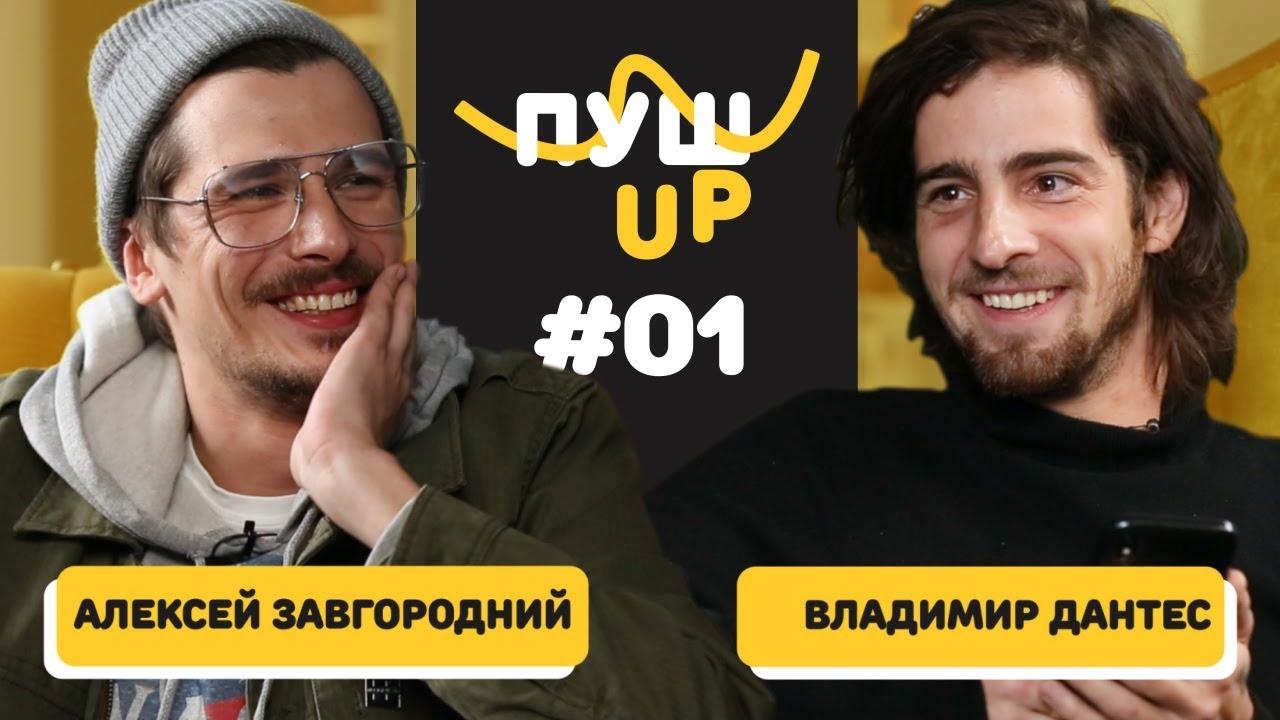 Плохие украинские шутки