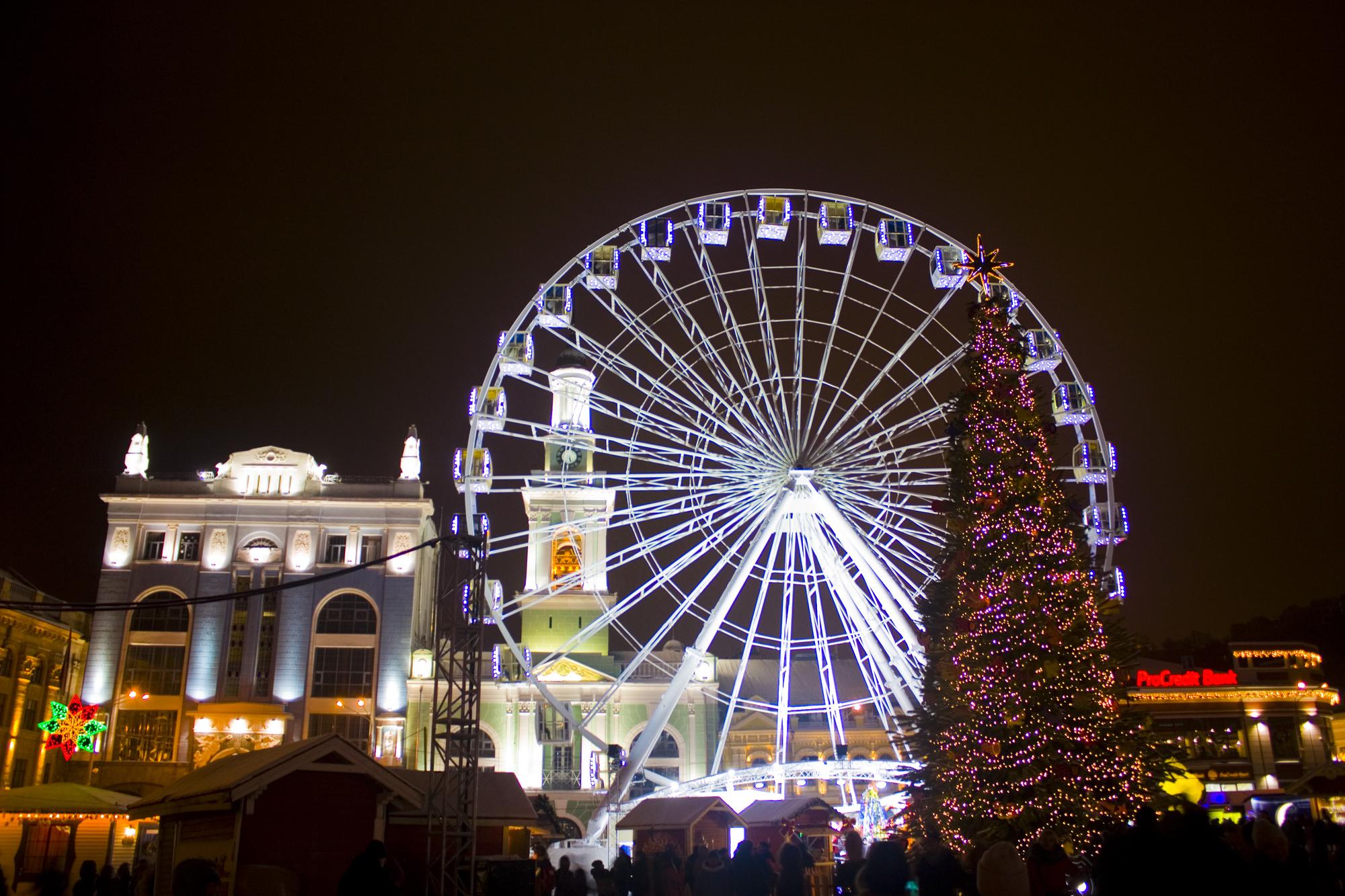 Куда пойти в Киеве 14 января