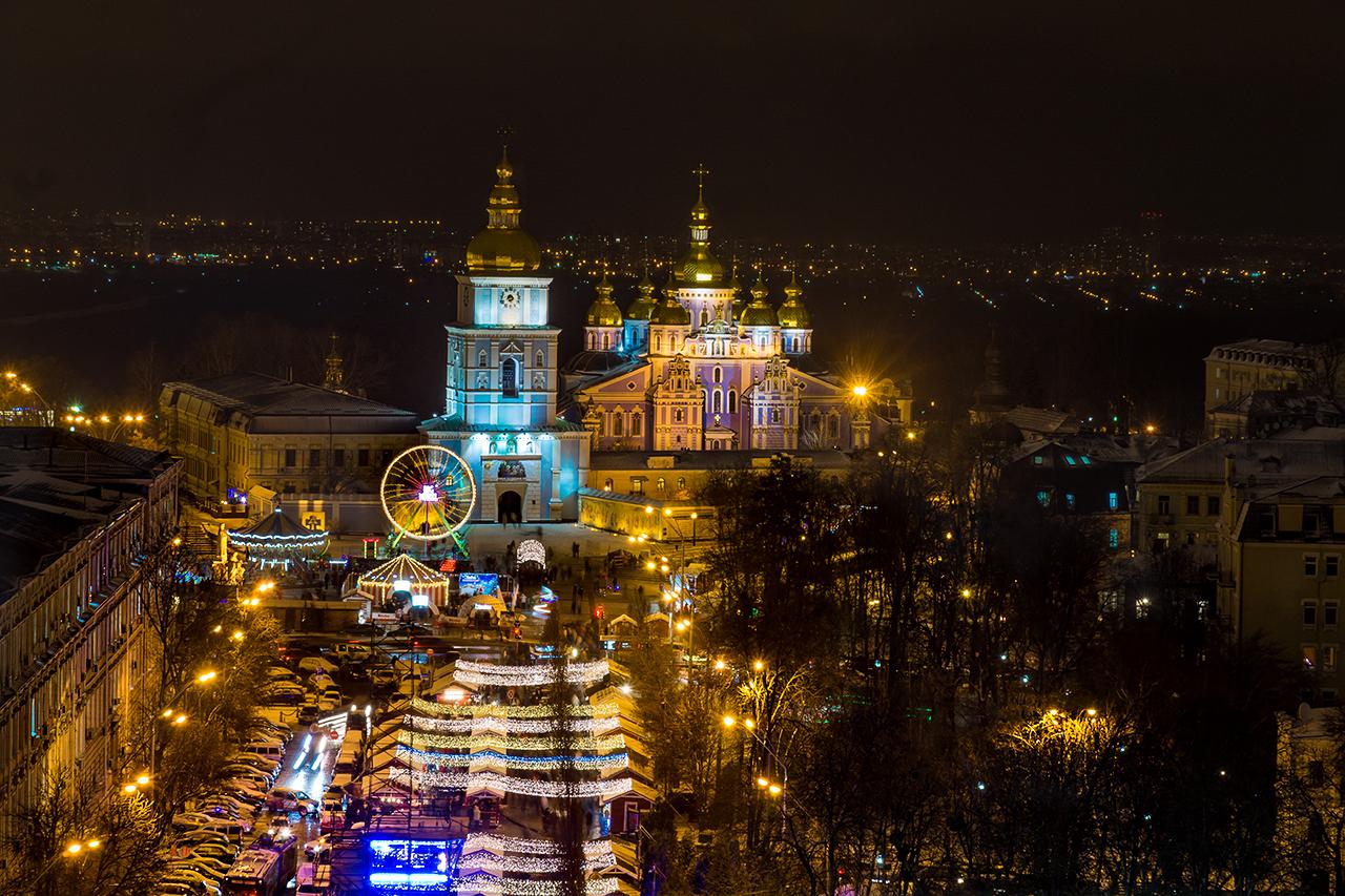 Куда пойти в Киеве 30 октября