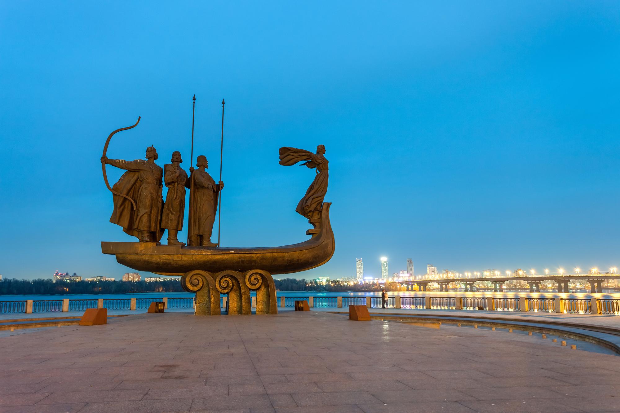 Куда пойти в Киеве 30 июля