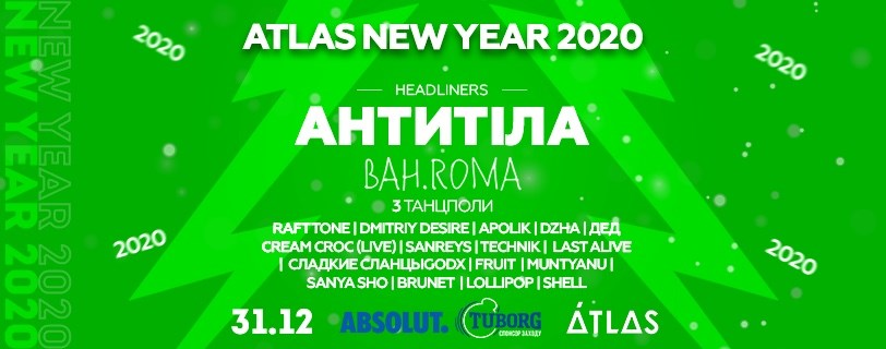 Atlas New Year 2020