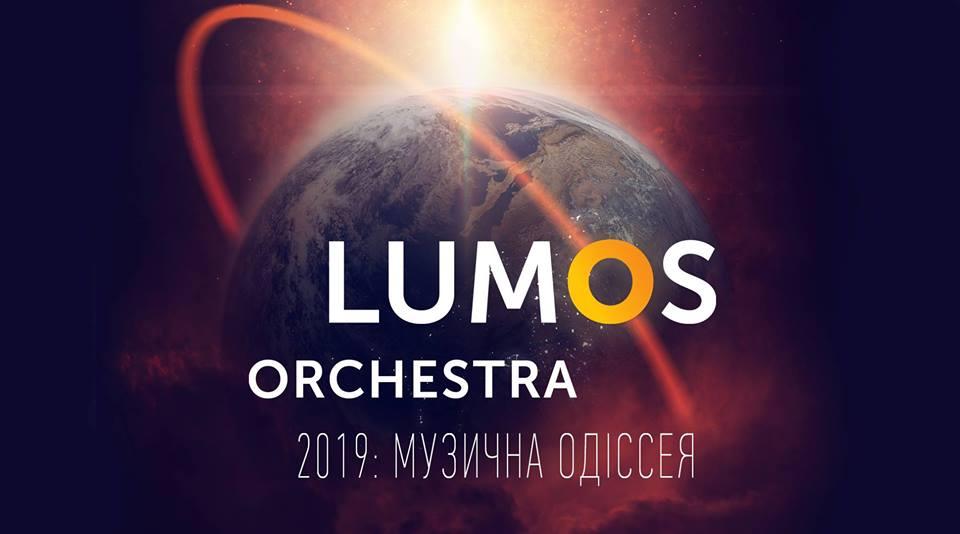 LUMOS Orchestra