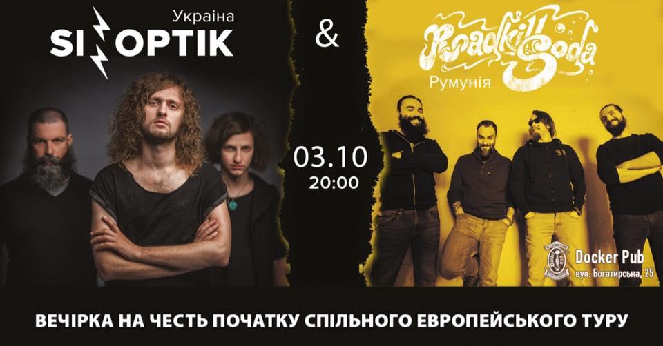 Sinoptik & RoadKillSoda