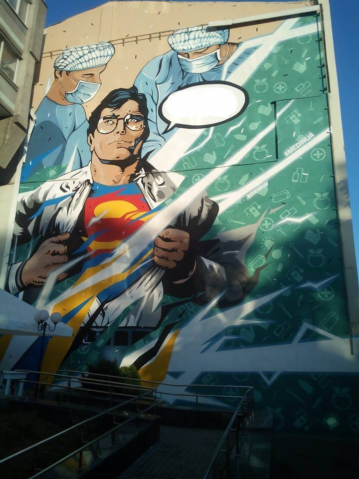 Врач-супермен в Днепре