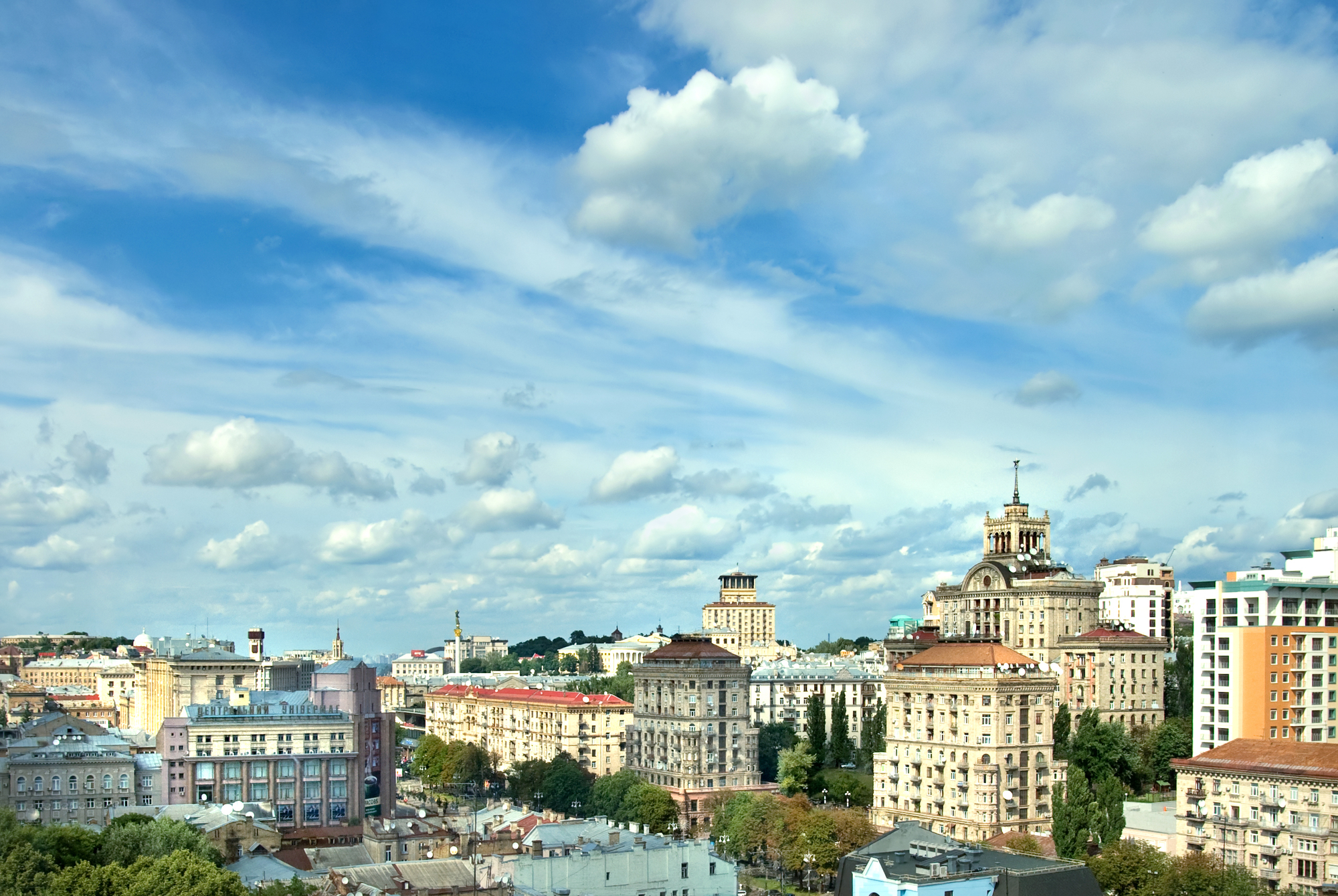 Куда пойти в Киеве 29 июля