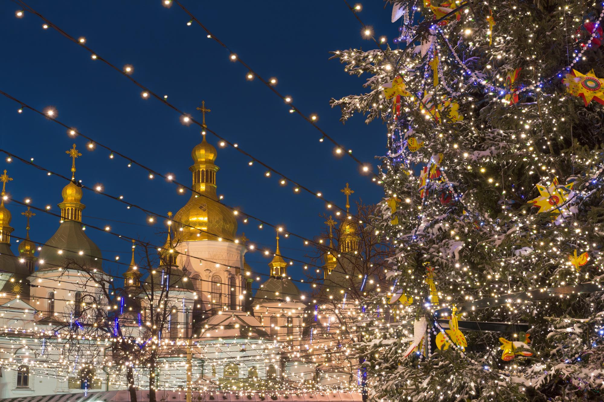 Куда пойти в Киеве 21 декабря