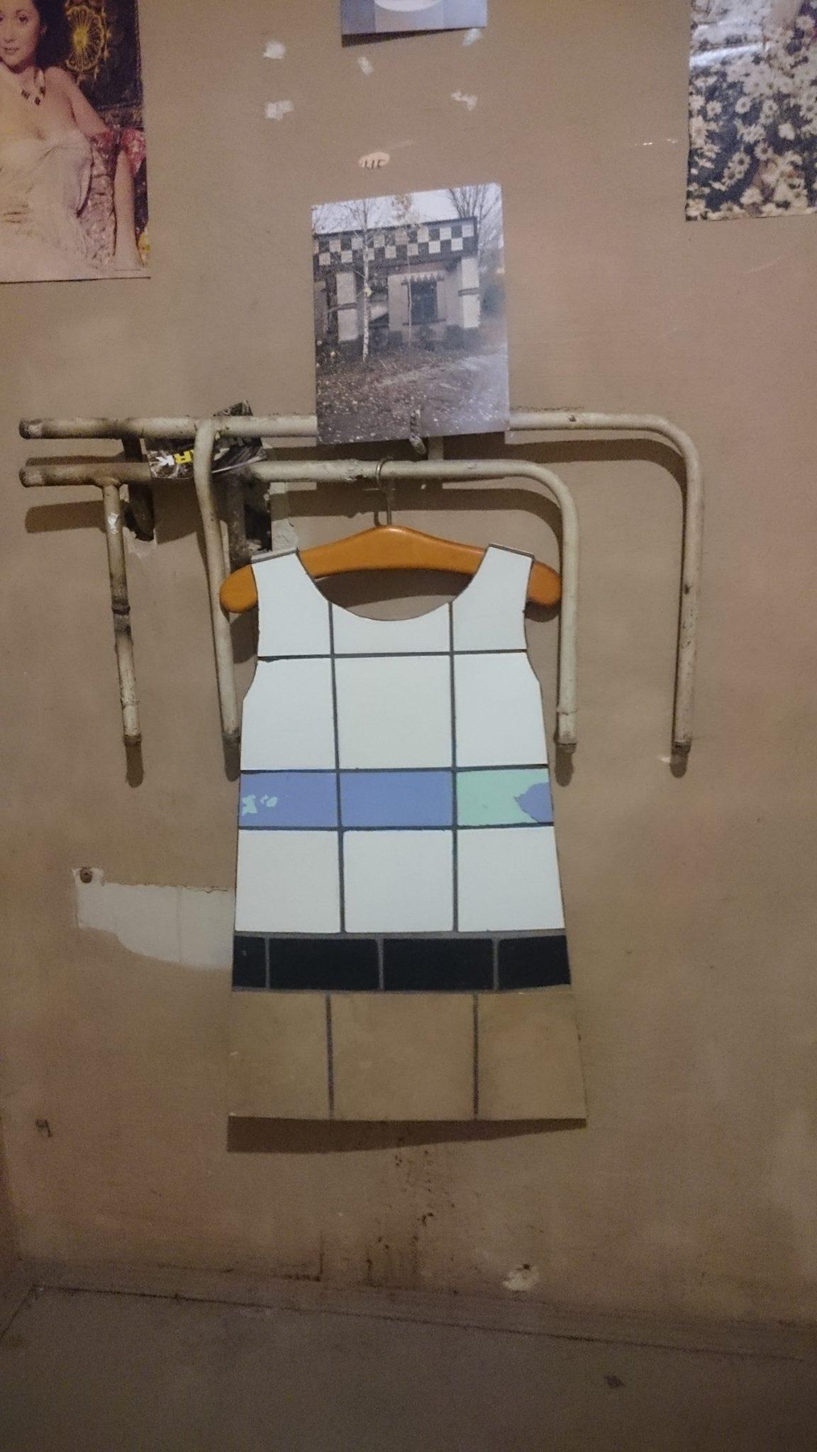 Работа Жанны Кадыровой