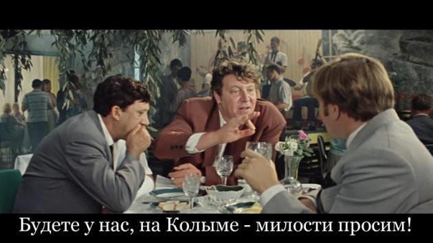 150 осужденных украинцев перевели из Крыма в российские колонии - Цензор.НЕТ 6977