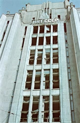 Фасад Центрального универмага.