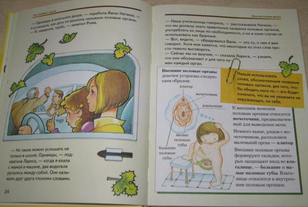 eroticheskiy-massazh-dlya-zhenshin-orhideya