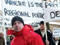 Латвия: протесты в поддержку