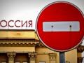 Украина намерена ввести зеркальные санкции против РФ - Кубив