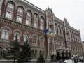 Нацбанк признал неплатежеспособным Банк Народный капитал