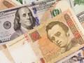 Курс валют на 02.03.2020: НБУ перед выходными ослабил гривну