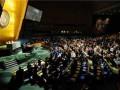 ООН прогнозирует рост экономики на 2% в этом году
