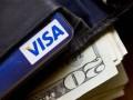 Visa просит Януковича ветировать закон об электронных деньгах