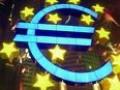 Ожидаемый курс евро