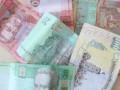 Минфин начинает осень с привлечения очередных сотен миллионов гривен