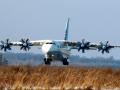 Глава Антонова обвинил вице-премьера России в некомпетентности
