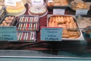 Ценники в донецких магазинах