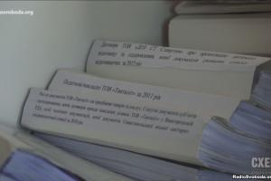 Документы в прокуратуре