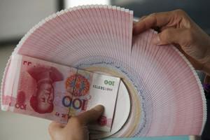 Валюта китая курс к тенге