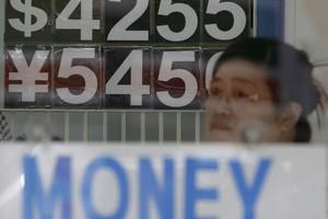Торговля на мировых валютных рынках