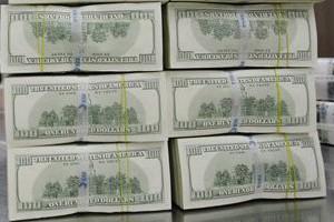 Ощад курс валют