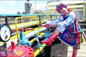 Украина заплатила за газ $12 млрд.
