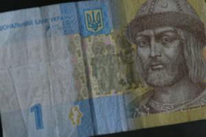 Погрузится ли Украина в финансовую яму