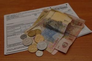 Налоговики проверят, могут ли украинцы делать дорогие покупки за свои официальные доходы