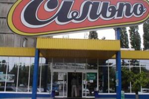 Крупную сеть супермаркетов украины оштрафовали за неправдивую