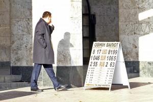 Межбанковский курс валют на сегодня