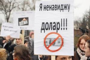 Так могут сказать украинцы, которые погорели на колебании курса