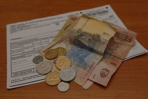 Государство недовольно тем, как украинцы платят налоги при покупке недвижимости