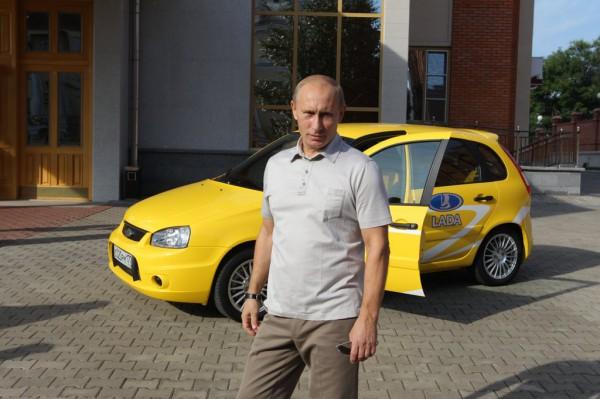 Путин и желтая Лада Калина
