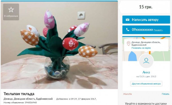 Подарок на 8 марта: тканевые тюльпаны