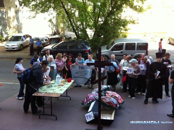 В Киеве прошли похороны телеканала ТВi