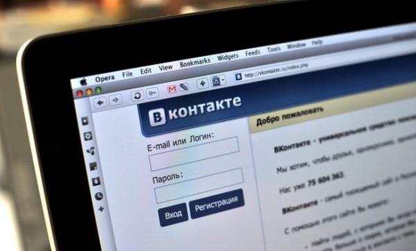 Выдача новостей ВКонтакте изменится