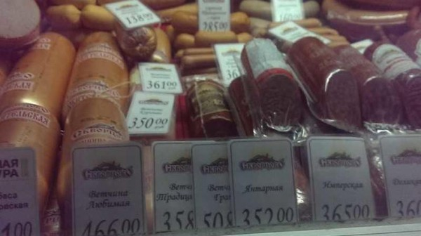 Цены на продукты в Крыму продолжают расти