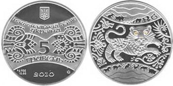 монеты сша 25 центов купить