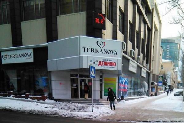 Дончане боятся, что торговля в городе уже никогда не выйдет на прежний уровень