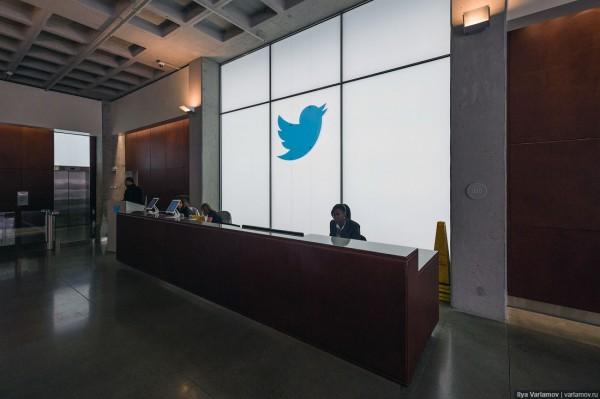 Офис Twitter.