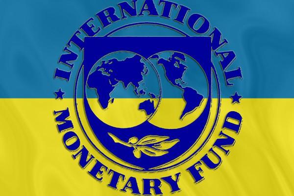 Проблемы с принятием бюджета-2016 могут вызвать прекращение финансирования МВФ