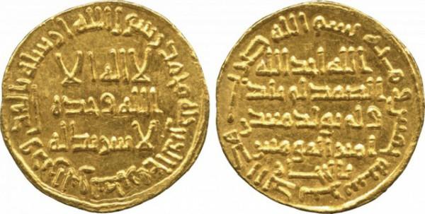 Монета датируется 723 г. н. э