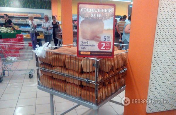 Хлеб в Донецке местный и хорошего качества